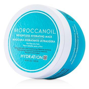 Moroccanoil Mască Hidratantă Lejeră (Pentru Păr Fin Uscat)  500ml/16.9oz