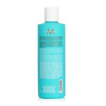 Moisture Repair šampon (za oslabljenu i oštećenu kosu)  250ml/8.5oz