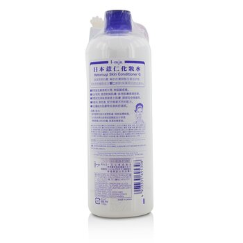 Hatomugi Skin Conditioner  500ml/17oz