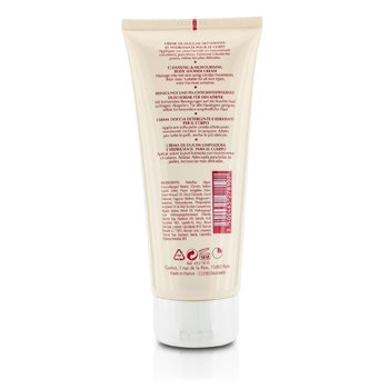 Moisturising Shower Cream  200ml/5.9oz