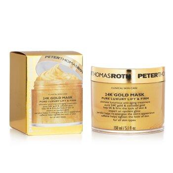 24K Gold Mask 150ml/5oz