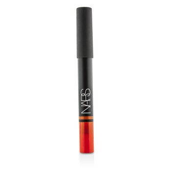 Satin Lip Pencil  2.2g/0.07oz