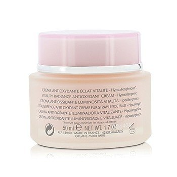 Oligo Vitamin Antioxidant Cream  50ml/1.7oz