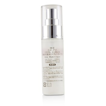 Mid-Day Miracle Essence  50ml/1.7oz