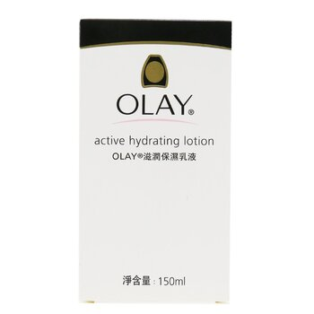 Active Hydrating Lotion 150ml/5oz