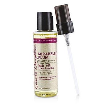 Mirabelle Plum Advanced Hair Health & Hydration Dual Oil Treatment (For Fine, Weak & Very Dry Hair)  60ml/2oz