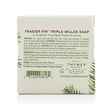 Frasier Fir Bar Soap  155g/5.5oz