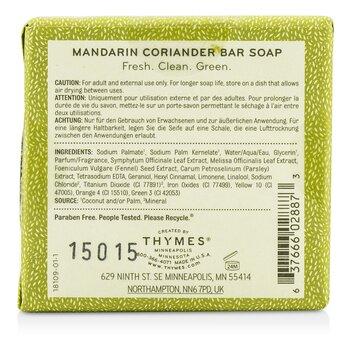 Mandarin Coriander Bar Soap  195g/7oz