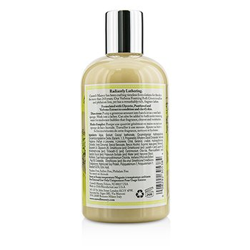 Verbena Foaming Bath Cream  300ml/10oz