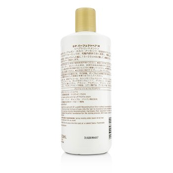 SP Luxe Oil Perfect Hair Moist (Instantly Aligns Hair Fibers)  500ml/16.9oz