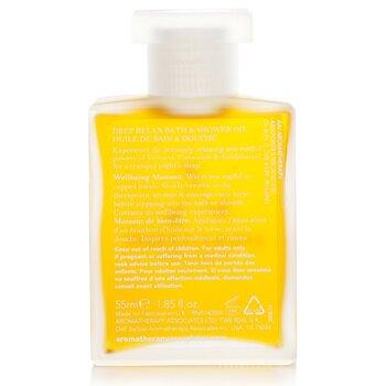 Relax - Deep Relax Bath & Shower Oil  55ml/1.86oz