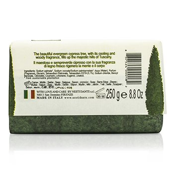 Dei Colli Fiorentini Triple Milled Vegetal Soap - Cypress Tree  250g/8.8oz