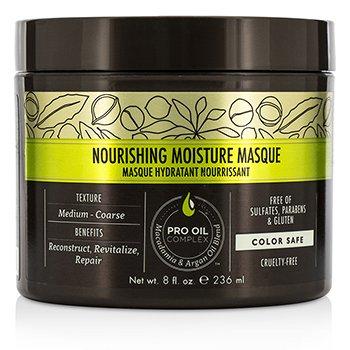 Macadamia Natural Oil Professional Mască Bogat Hidratantă  236ml/8oz