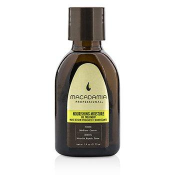 Macadamia Natural Oil Professional Ulei Tratament Hidratant şi Nutritiv  30ml/1oz