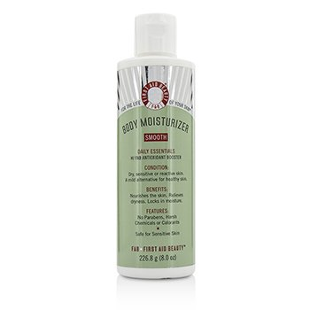 First Aid Beauty Body Moisturizer  226.8g/8oz