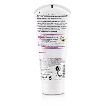 Organic Cranberry & Argan Oil Regenerating Body Milk  200ml/6.6oz