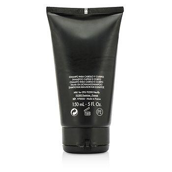 Decibel Hair & Body Shampoo (Unboxed)  150ml/5oz