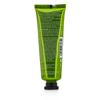 Face Mask with Aloe - Moisturizing  50ml/1.78oz