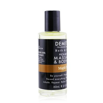 Maple Syrup Massage & Body Oil  60ml/2oz