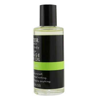 Sugar Cane Massage & Body Oil  60ml/2oz