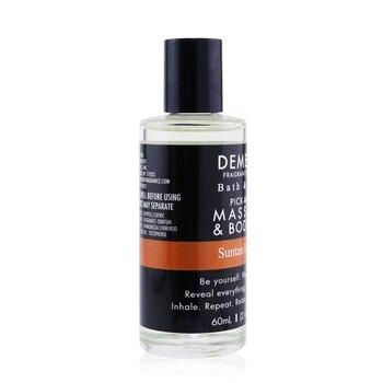 防曬霜按摩及身體護理油  60ml/2oz