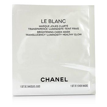 Le Blanc Brightening Cheek Mask  6x7ml/0.23oz