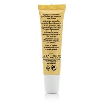 俏公主菁油唇脂 Nutricia Baume Levres Nourishing Comforting Lip Balm  15ml/0.5oz
