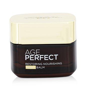 Age Perfect Restoring Nourishing Night Balm  50ml/1.69oz