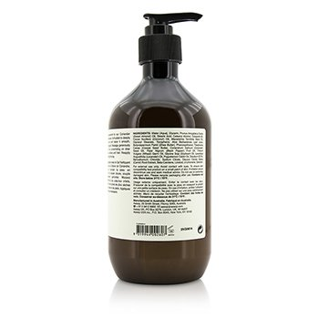 Resolute Hydrating Body Balm  500ml/17oz