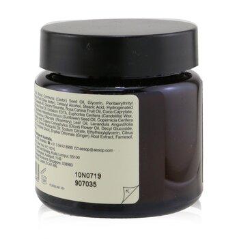 Elemental Facial Barrier Cream  60ml/2oz