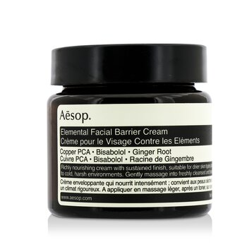 Aesop Elemental Facial Barrier Cream  60ml/2oz