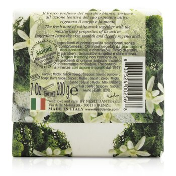 Marsiglia Toscano Triple Milled Vegetal Soap - Muschio Bianco 200g/7oz