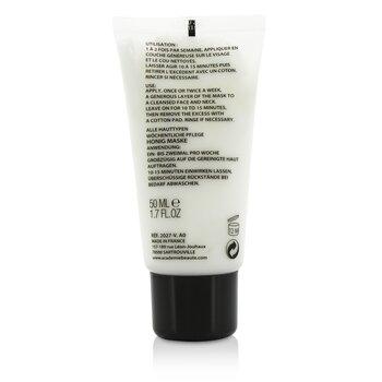 Hypo-Sensible Honey Mask  50ml/1.7oz