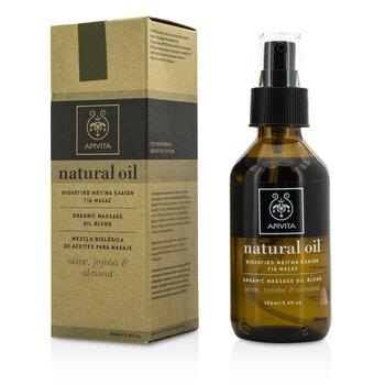 Natural Oil - Olive, Jojoba & Almond Organic Massage Oil Blend  100ml/3.4oz