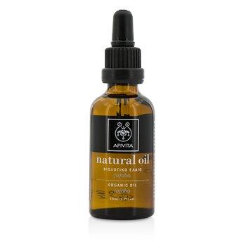 Natural Oil - Jojoba Organic Oil 50ml/1.7oz