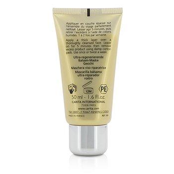 Masque De Beaute 14 Ultra-Repairing Balm Mask  50ml/1.69oz