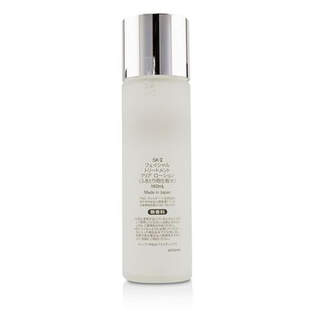 Facial Treatment Clear Lotion  160ml/5.33oz