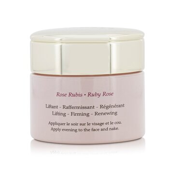 玫瑰賦活緊緻晚霜 Cellularose Liftessence Night Cream Fundamental Repairing Night Cream  30g/1.05oz