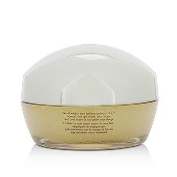 IBUKI Beauty Sleeping Mask 80ml/2.8oz