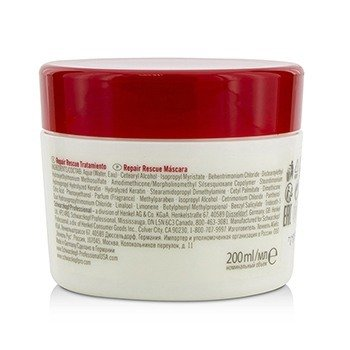BC Repair Rescue Reversilane Treatment Masque (For Fine to Normal Damaged Hair)  200ml/6.8oz
