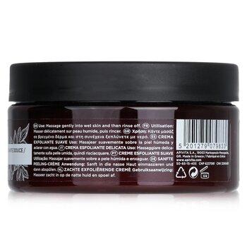 Pure Jasmine Gentle Exfoliating Cream  200ml/7.13oz