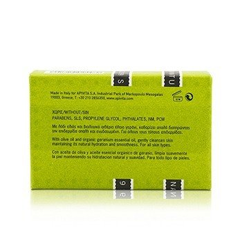 Natural Soap With Olive  125g/4.41oz