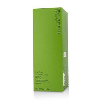 Anti/Oxi+ Pollutant & Dullness Clarifying Cleansing Oil  450ml/15.2oz