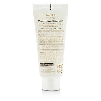 Hand Cream - Horse Oil  100ml/3.38oz
