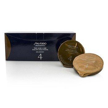Shiseido The Hair Care Salon Solutions On-Moist  12x15ml/0.5oz