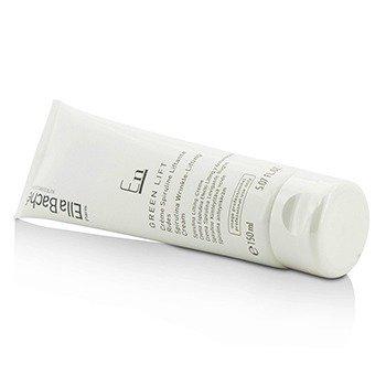 Green Lift Spirulina Wrinkle-Lifting Cream קרם נגד קמטים ספירולינה- גודל מכון  150ml/5.07oz