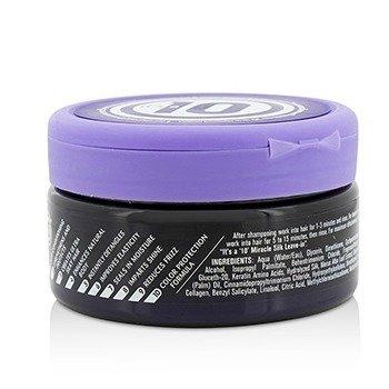 Silk Express Miracle Silk Hair Mask  240ml/8oz
