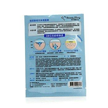 Mask - Hyaluronic Acid Moisturizing (Immersive Hydration)  8pcs