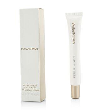 Armani Prima Eye & Lip Perfector  15ml/0.5oz