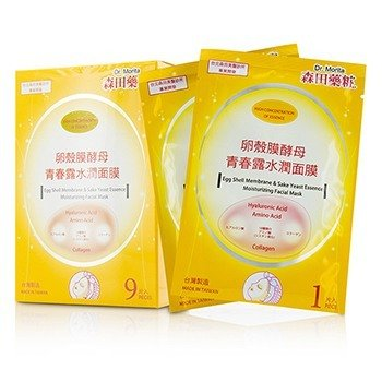 Dr. Morita Egg Shell Membrane & Sake Yeast Essence Moisturizing Facial Mask  9pcs